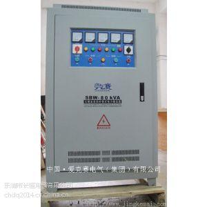 供应工矿电梯专用SBW-80KVA三相全自动大功率稳压器柜