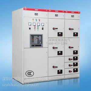 供应低压抽屉式发电机输出柜,15个月免费保修,产品通过3C认证,外地免运费
