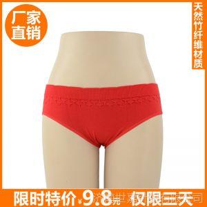 供应厂家直销 女士内裤 性感可爱无缝竹纤维低腰三角裤 塑身美体1416