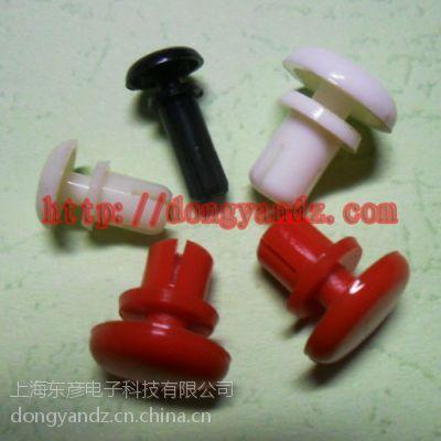 供应塑料铆钉塑料卡扣汽车配件装饰定位扣 (PAPomPPPVCPC)等材质