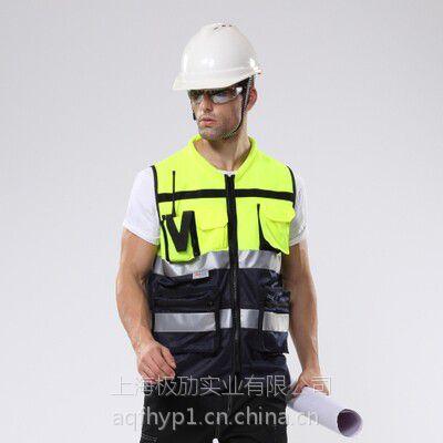 上海极劢3M安大叔反光背心骑行路政交通环卫多口袋视觉丽安全荧光马甲