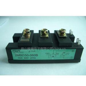 供应原装6MBP15RH060