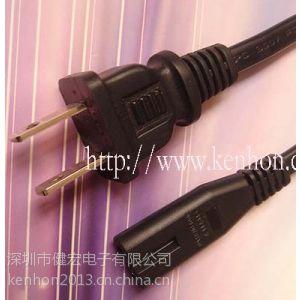 供应UL认证两插 八字尾美国标准电源线