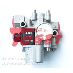 供应大量供应ABS电磁阀气压盘式制动器配件 卡钳修理包