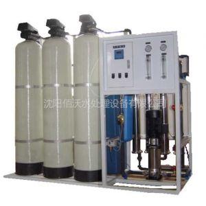 供应沈阳水处理设备蒸馏水设备蒸馏水单级 反渗透设备反渗透装置批发商沈阳佰沃水处理