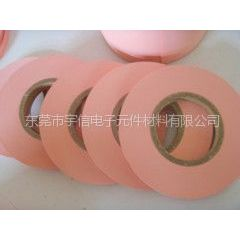 供应自产自销粉红色插标纸