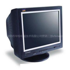 供应CRT显示器 要认证,找华检