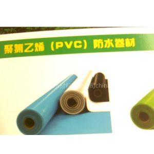 供应耐根穿刺高分子防水材料pvc