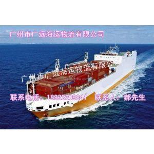 供应中山古镇到北京朝阳建材集装箱海运 中山货代公司 海运费船期查询