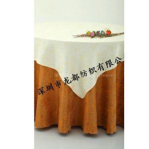 供应酒店桌布订做,餐厅台布定制,中高档台布厂家
