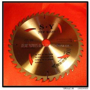 供应热卖产品 小蜜蜂7\'木工切割锯片 圆盘锯片 切割机锯片 机用锯片 合金锯片