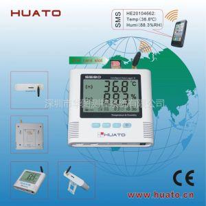 供应采用优质进口传感器,GSM短信报警记录仪,仪器会自动发送短信到用户手机,可以自行拨打查询数据