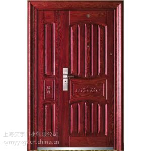 供应换锁芯把手星月神防盗门55961972售后上海厂家维修