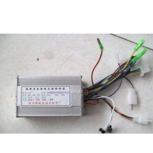 供应二级市场电动车双模控制器