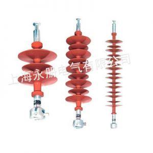 供应复合棒形悬式绝缘子 FXBW4-66/100D 绝缘子