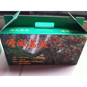 供应广州诚信订做纸箱,制作坑纸盒,纸盒专业定做
