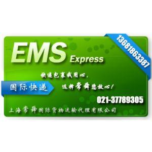 供应EMS DHL FEDEX UPS 常舜国际快递到韩国越南马来西亚泰国新加坡巴基斯坦孟加拉斯里兰卡