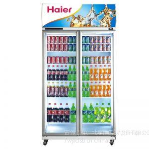 供应海尔冷柜SC-970G 商用海尔冰箱  二玻璃门冷藏展示柜 饮料展示柜