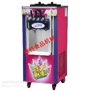 供应亳州冰淇淋机亳州哪有卖冰淇淋机