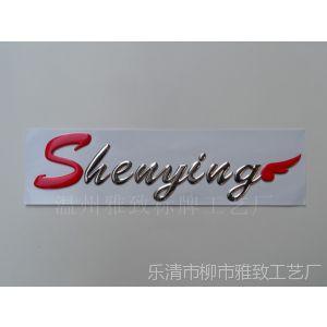 供应软标生产PVC软标标牌分体字软标专业制作三维软标