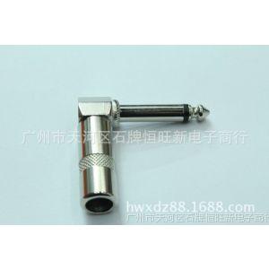 【厂家供应】 6.5焊接头 6.35接线头 90度
