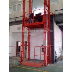 供应黔东南州液压升降平台生产厂家电话,升降货梯厂家报价,