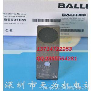 供应Balluff巴鲁夫BES516-341-H2-Y-S4行程开关