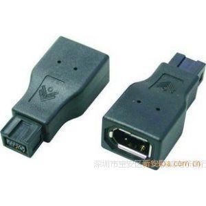 供应优质:IEEE1394 9公/6母 转接头