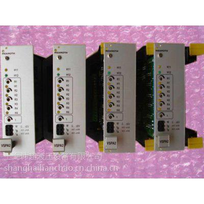 供应力士乐特价VT3002-1-2X/32D
