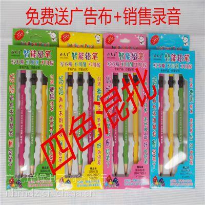 供应2014火爆产品 智能铅笔 不要削 不要按 无铅毒 写不断 压不断