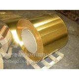 供应东莞供应商专业生产H90黄铜带