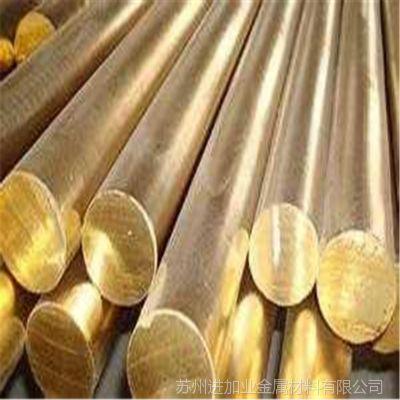 高精度环保C18200铬铜棒  导电性能好C18150铬锆铜棒材