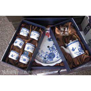 青花茶具,礼品锦盒套装茶具,厂家批发茶具,鑫腾陶瓷