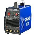 供应深圳瑞凌焊机上海公司供应WS200A逆变直流氩弧/手弧焊机