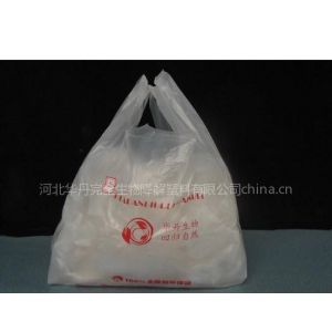 供应塑料袋 生物降解塑料袋 背心袋 购物袋