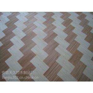 供应编织竹皮贴面 花纹定制 厂家直销 墙面装饰 三夹板 密度板
