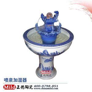 供应陶瓷喷泉 喷泉加湿器 空气加湿器