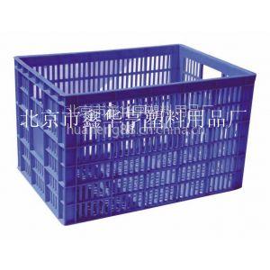 供应北京市鑫华亨塑料用品厂直销塑料筐、周转箱、水果筐、菜筐4号筐