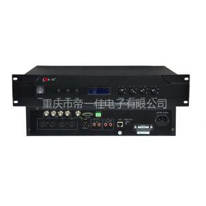 供应数字会议系统NO1-900P