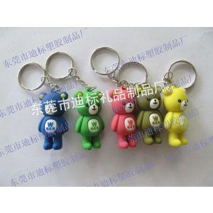 供应PVC软胶钥匙扣,双面滴胶合模钥匙扣,3D立体公仔钥匙扣