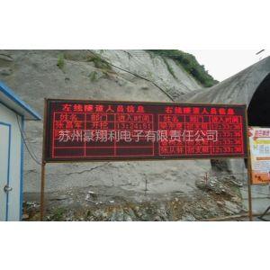 供应隧道人员进出考勤定位系统