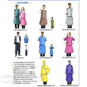 供应分体射线防护衣、射线防护裙、铅衣、铅围裙