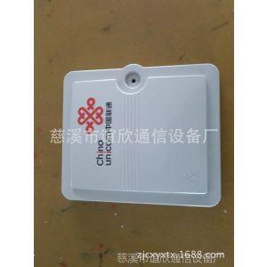 供应PC合金阻燃12芯塑料分线箱 塑料12芯光纤分纤箱 12芯光缆分线箱