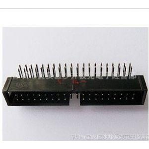 供应简易牛角插座40PIN弯针 DC3-40P弯针 ISP下载接口 脚距2.54MM