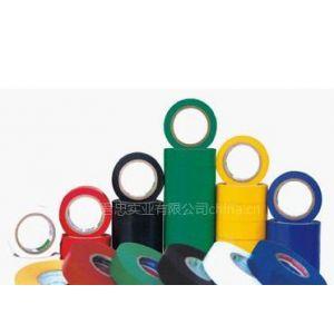 供应电工胶带,PVC电工胶带,PVC电气胶带