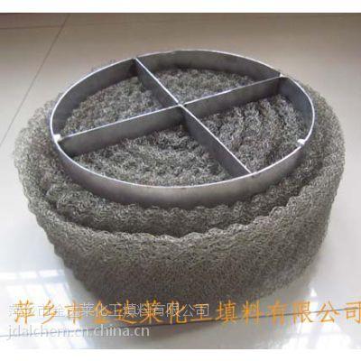 供应金属丝网除沫器 不锈钢金属丝网除沫器 上装式丝网除沫器 下装式丝网除沫器