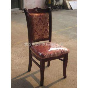 供应供应中西实木餐椅