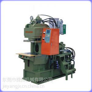 供应捷扬JY-C型机系列立式注塑机