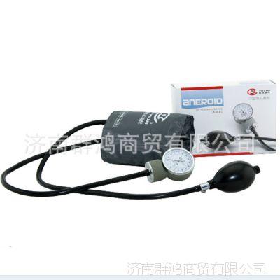 正品家用鱼跃表式血压计配听诊器使用血压表批发 实体销售保证