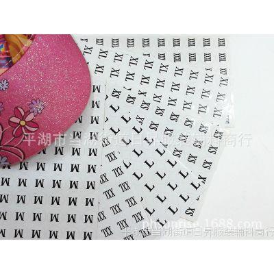 现货 不干胶贴纸XS S M L XL XXL XXXL 衣服尺码14MM 标签